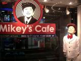 Mikey's Cafe