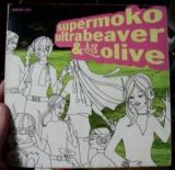 supermoko ultrabeaver & 超olive