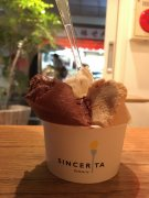 Rainy day gelato at Sincerita, Asagaya