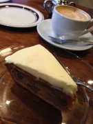 Carrot cake at to_