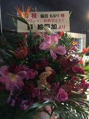 "Flowers at WAKITA Monari ""I Am Only"" release party"
