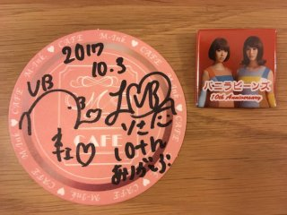 Vanilla Beans 10th anniversary badge & autograph