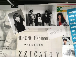 Early Pizzicato V memorabilia